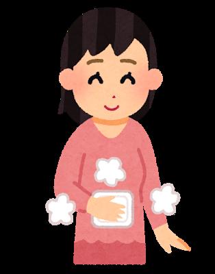 【漢方茶】冬の生活はじっくりとエネルギーを蓄え春に備えましょう