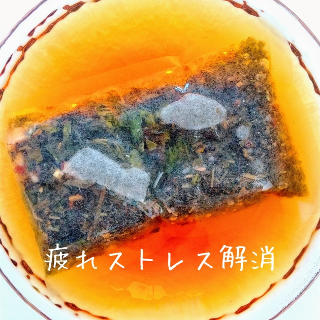 【カタログ】漢方よもぎ湯パック
