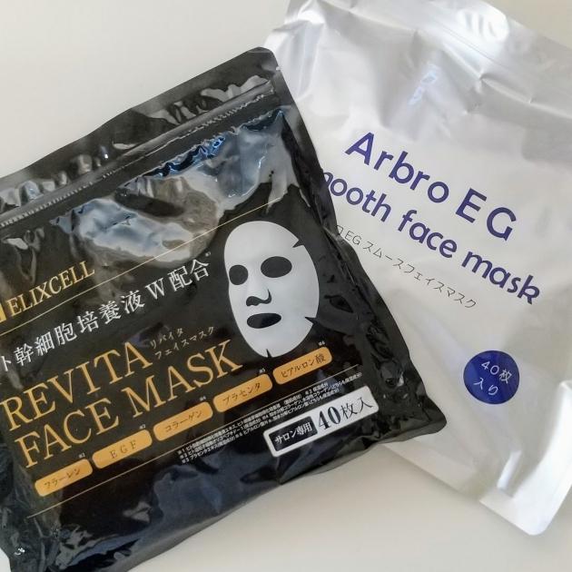 乾燥しがちな季節はシートマスクで手軽に肌の保湿を