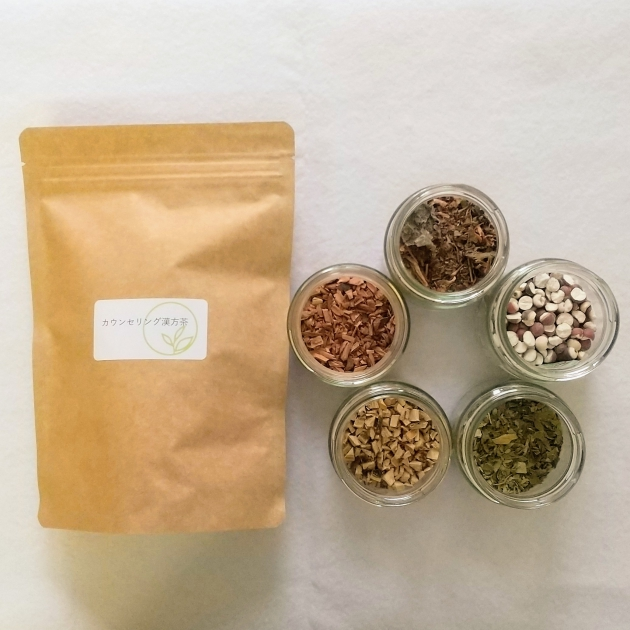 カウンセリング漢方茶は体質やお悩みに合わせて、オーダーメイドでお作りします